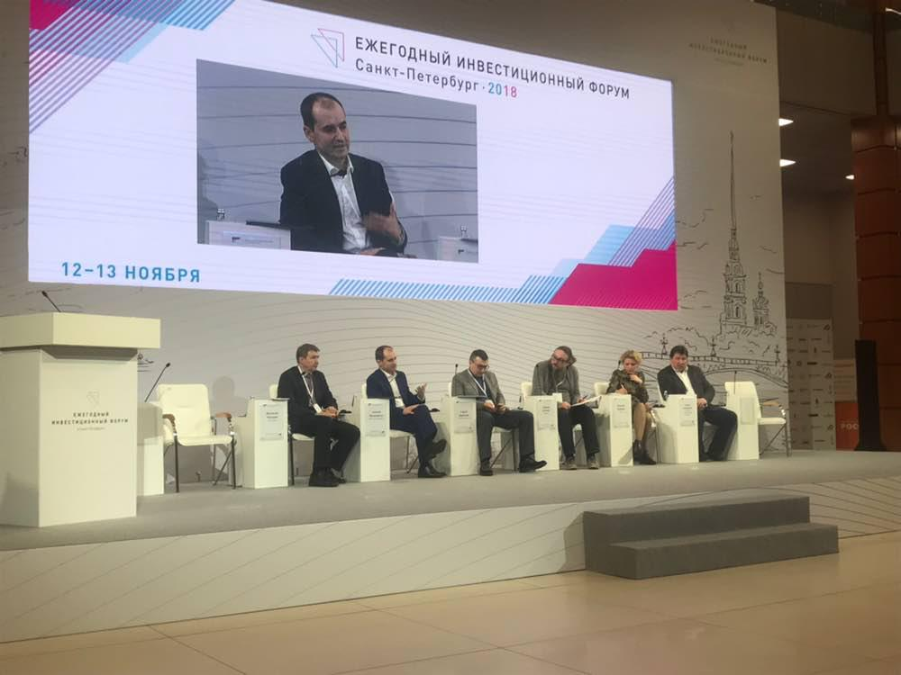 Smart City Concept Discussed in St  Petersburg